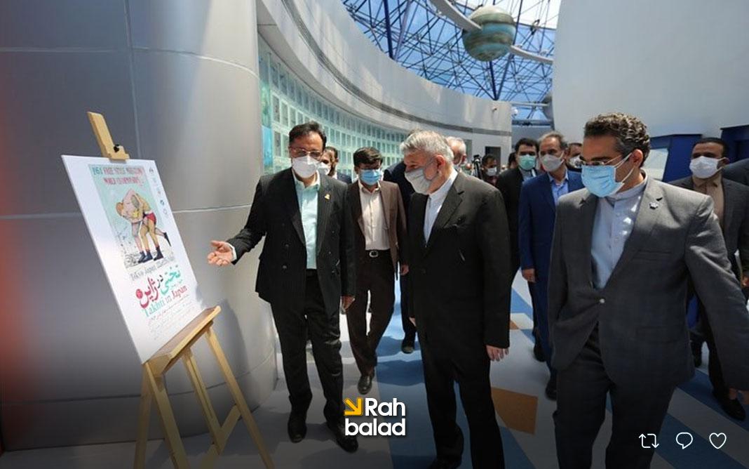 پرافتخارترین مجموعه فرهنگی هنری پایتخت میزبان برنامه های هفته المپیک