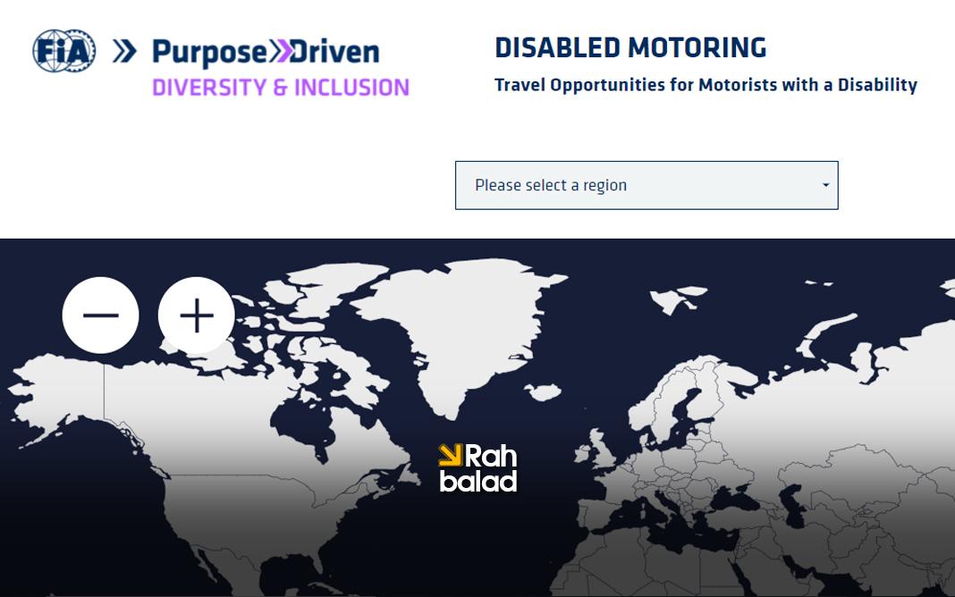 پلتفرم جهانی راهنمایی سفر رانندگان با معلولیت جسمی  راه اندازی شد